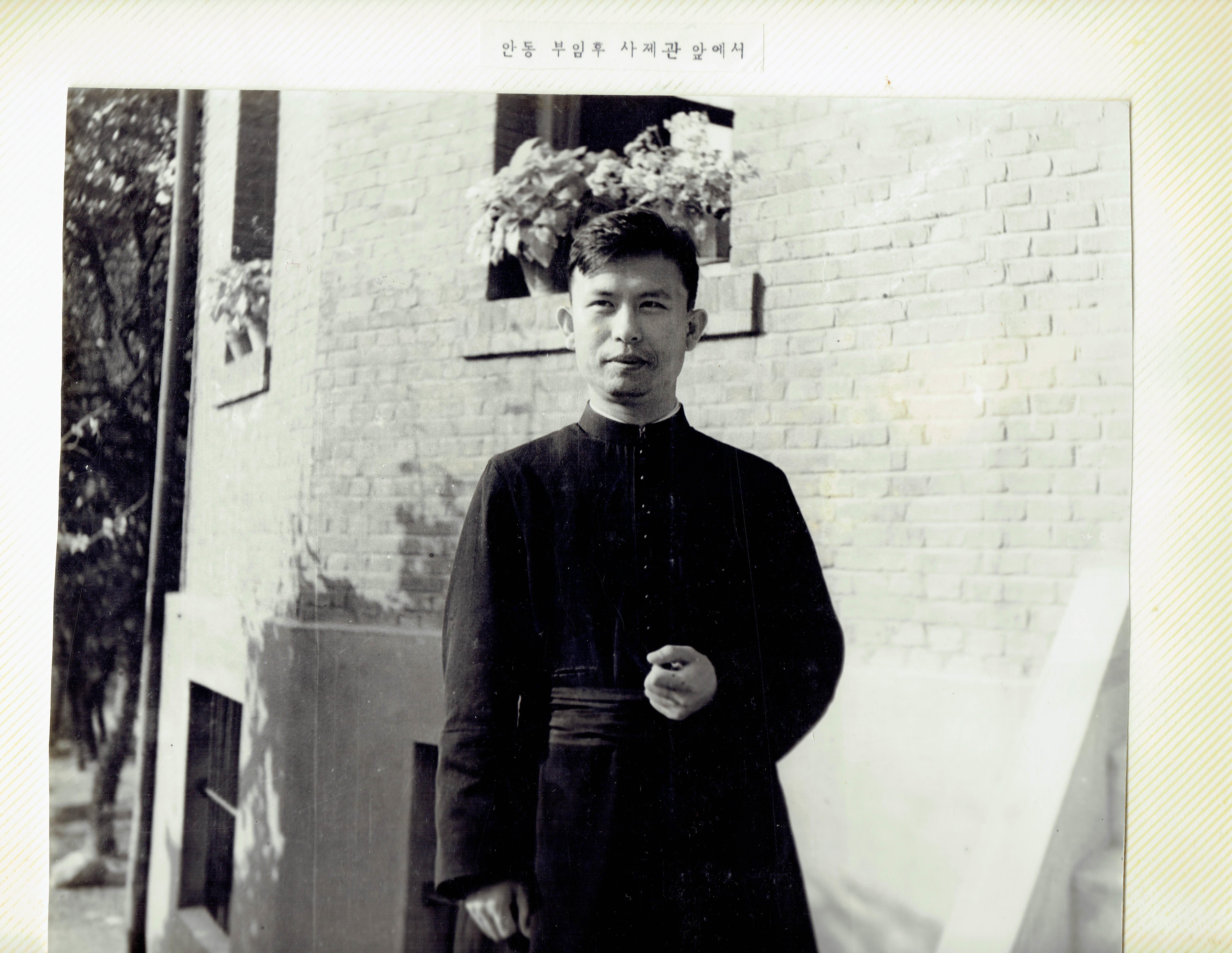 1952년