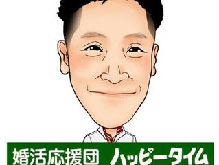 県央支部『新事務所』紹介
