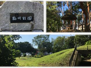 まるで「おとぎの国」粕川公園