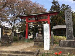 名神大社「赤城神社」の一社