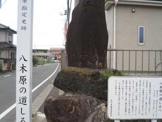 江戸時代の道路標識