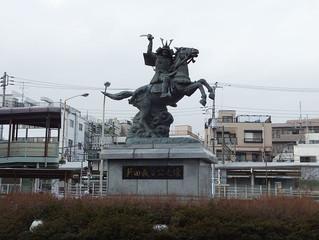 太田から、いざ鎌倉