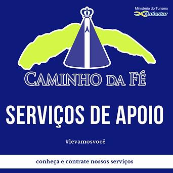 Caminho_da_Fé_Apoio.png