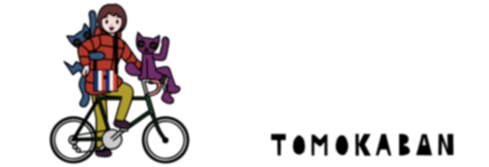 熊本,河原町繊維問屋街,サコッシュ,鞄,バッグ,マルチカラー,サイクリング,自転車,ロードバイク,カバ子
