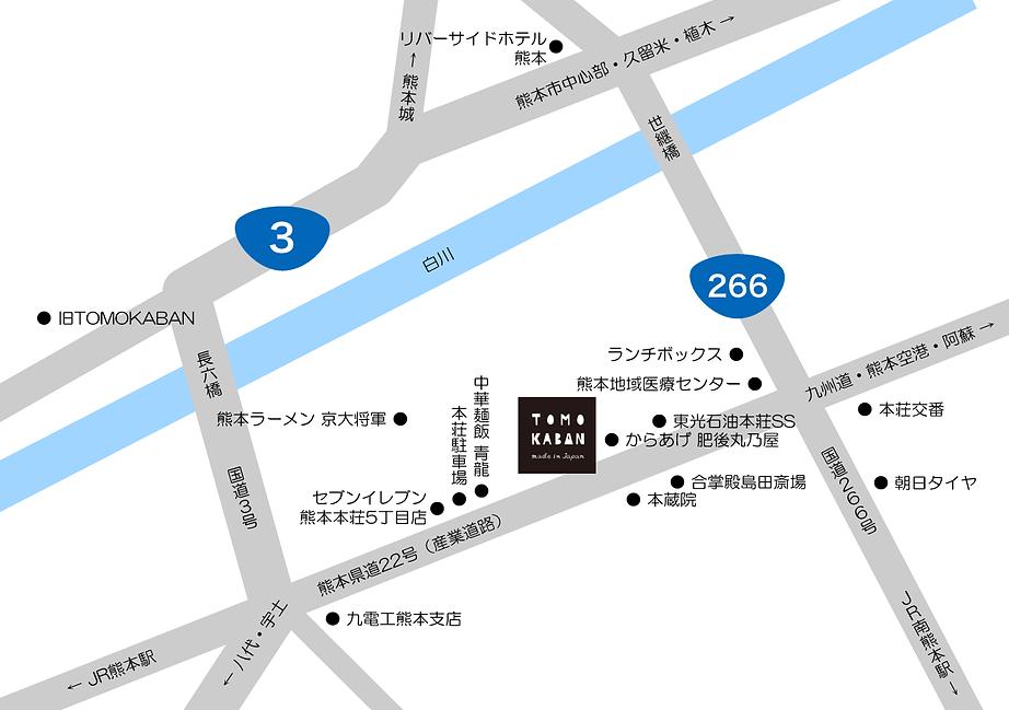 TOMOKABAN-map-やっこビル.png