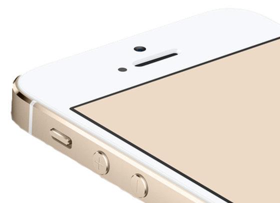 iPhone 4 Volume knap
