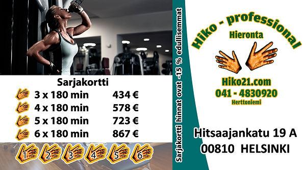 Hiko21.com - Sarjakortti - 180 min 8.3.2