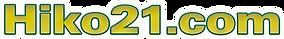 HIKO21.com - LOGO - alkuperäinen.png