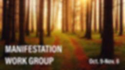 manifestation work group image.jpeg