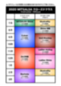 2020-2021 Closed Class.jpg
