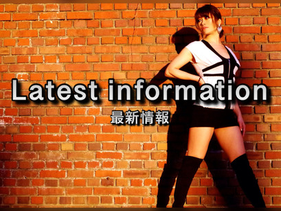 ● 最新情報