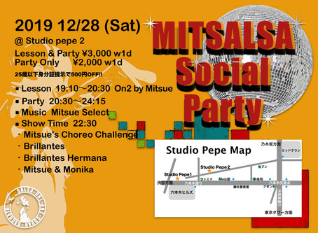 ● 12 / 28(土)Mitsalsa Social Party