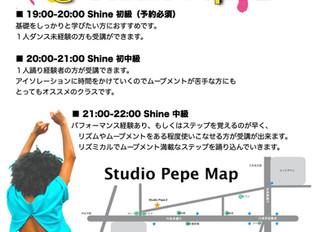● 毎週火曜日 Shine Open Class
