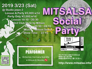 ● 3 / 23(土)Mitsalsa Social Party