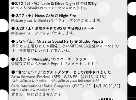 ● Mitsue News!!