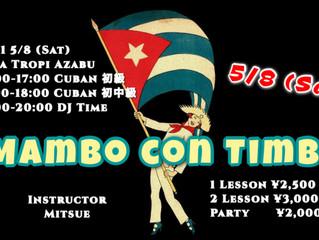 5/8 (Sat) Mambo con Timba @ La Tropi
