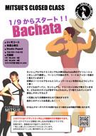 """●1月からの""""Bachata""""クローズドクラス"""