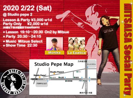 ● 2 / 22(土)Mitsalsa Social Party