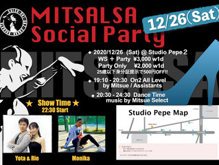 ●12/26 (Sat) Mitsalsa Social Party