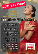 ● MONIKA'S ワークショップ 4/25