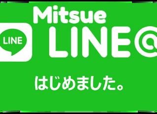 Line@ のサービスを開始! by Mitsue