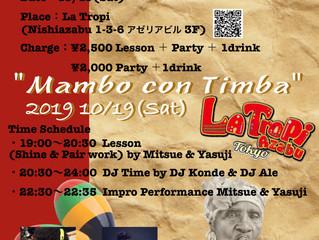 """● 10/19 (Sat) """"Mambo con Timba""""@ La Tropi"""