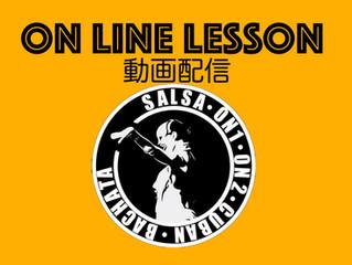 ● ON LINE LESSON