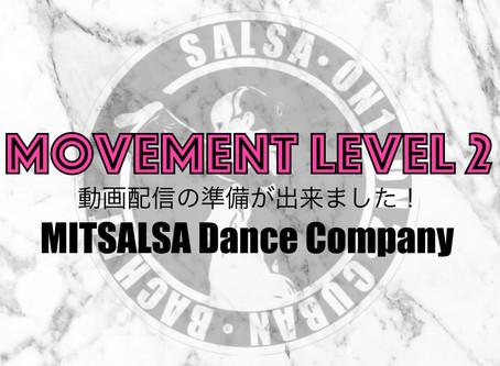 ● Movement 初中級 の動画配信準備が出来ました!