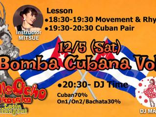 ●12/5 (Sat) Bomba Cubana vol.6 @ Calle Ocho
