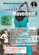 """●1月からの""""Movement""""クローズドクラス"""