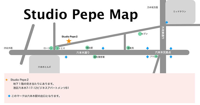Studio Pepe Map 地図 by Mitsue.jpg