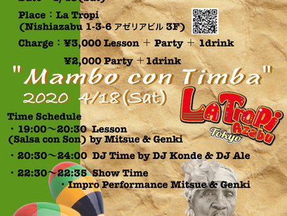 ●12/19 (Sat) Mambo con Timba Vol.6@ La Tropi
