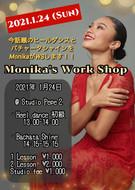 ● MONIKA'S ワークショップ 1/24