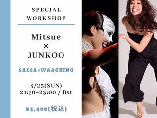 MITSUE & JUNKOO Workshop