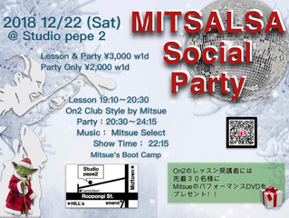 ● 12 / 22(土)Mitsalsa X'mas Social Party