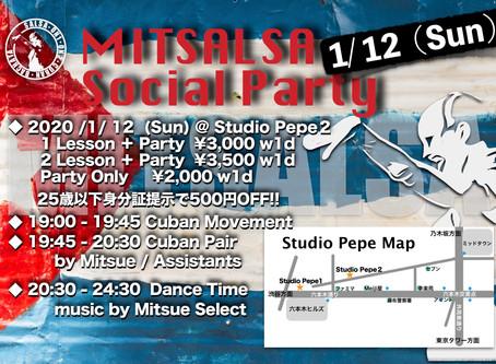 ● 1/12 (Sun) Mitsalsa Sunday Social Party