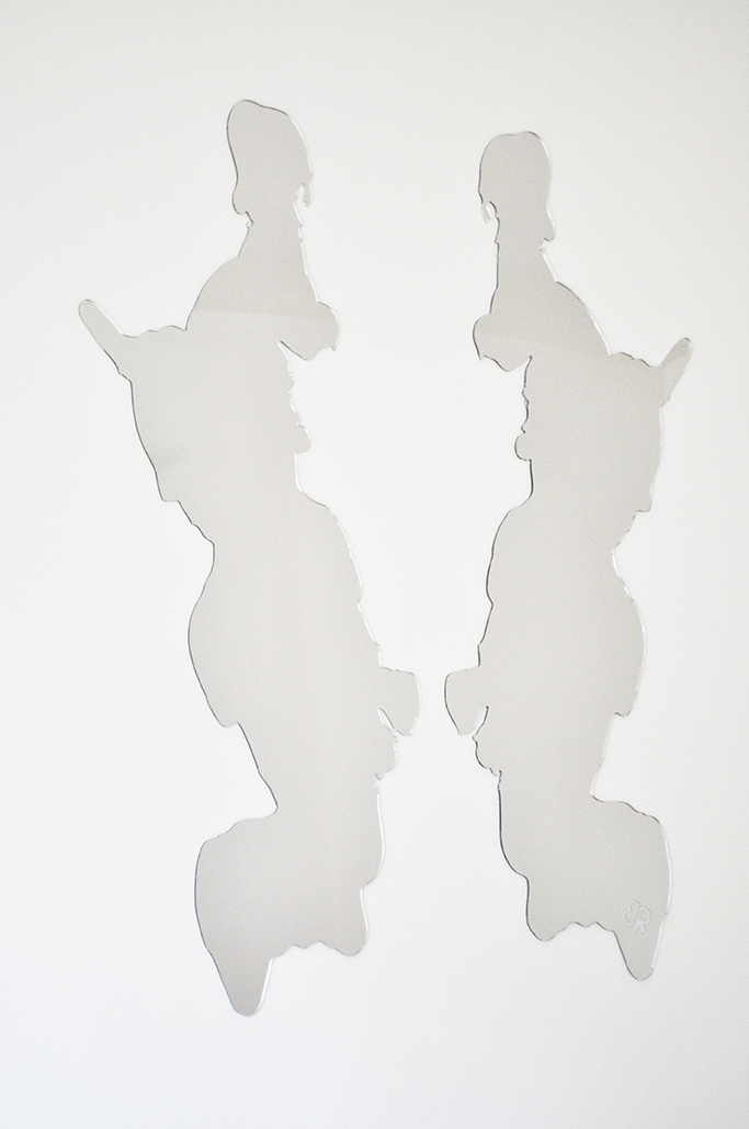 Miroir Perception Benjamin Rousse (1).JPG