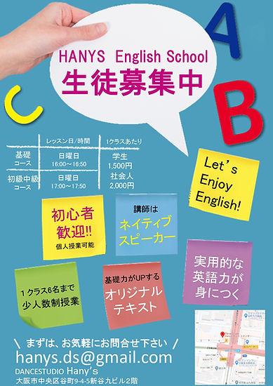 英会話スクール ラフ_page-0001 (1).jpg