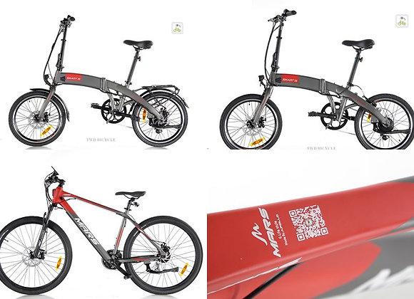 PRE-OWNED LTA Approved Apollo PAB (e-bike)