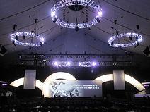Anaheim Arena - GraSar