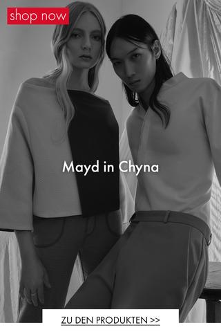 mayd-Designerübersicht.png