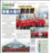 sinchew-05.08.jpeg