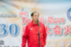 Hakka Run (203).jpg