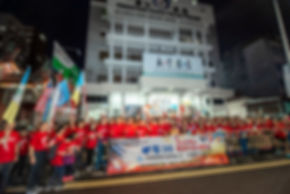 Hakka World Torch Run (130).jpg