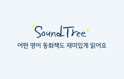 soundtree01.jpg