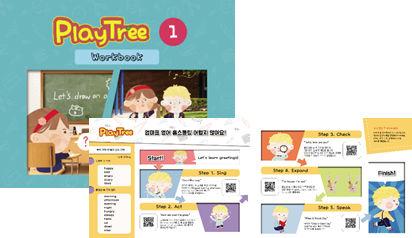 playtree10.jpg
