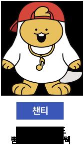 원바이트_캐릭터05.png