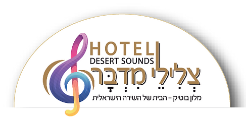 Desert Sounds Hotel Logo
