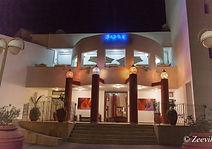 מלון צלילי מדבר דימונה | Desert Sounds Hotel Israel