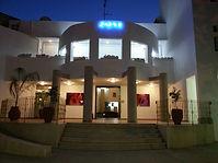 Desert Sounds Hotel, Dimona, Negev Region, Israel
